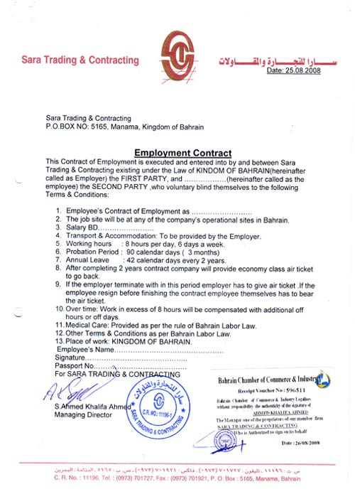 Employment Contracts   Employment Issues